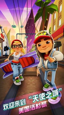 Subway Surfers 地鐵跑酷 每日任務& 升級攻略_Subway Surfers 地鐵跑酷_手機平板遊戲攻略_手機軟體遊戲_十八摸IBMOO.com ...