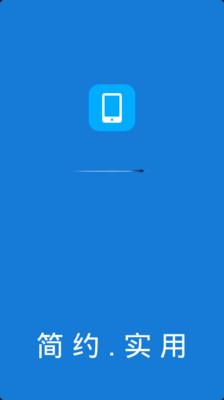 iPhone - iPhone 6 plus試用 大螢幕的美好與不好 - 蘋果討論區 - Mobile01