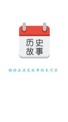 Google Calendar - Android Apps on Google Play