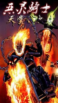 X戰警:金鋼狼 - 維基百科,自由的百科全書